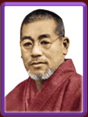 Ushi-Reiki-grondlegger
